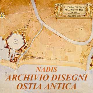 Parco archeologico di ostia antica for Emmerre arredamenti ostia antica orari